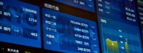 当研究会は、日本ビジネス・マネジメント学会の活動支援を受け株式上場(IPO)コンサルティングに関する様々な研究を行っています。